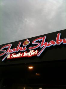 株式会社イル・ヴリール社長ブログ~Legend~-shabu
