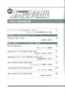 $株式会社イル・ヴリール社長ブログ~Legend~